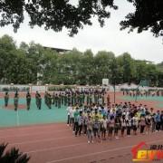 重庆统景幼师职业中学