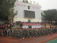 重庆统景幼师职业中学有哪些专业