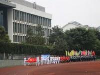 重庆巫山县幼师职业教育中心招生办联系电话