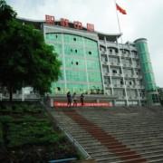 重庆永川幼师职业教育中心
