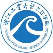 浙江工业师范大学之江学院