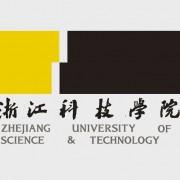 浙江科技师范学院小和山校区