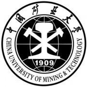 中国矿业师范大学