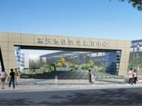 重庆忠县幼师职业教育中心有哪些专业