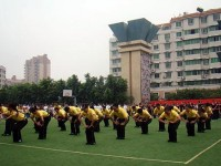 重庆忠县幼师职业教育中心招生办联系电话