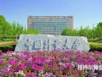 中国计量师范大学是几本