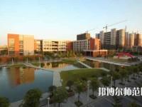 中国计量师范大学现代科技学院是几本