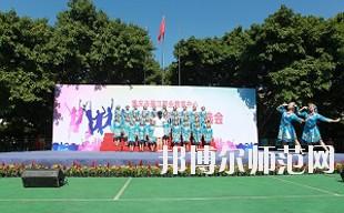 重庆綦江县幼师职业教育中心