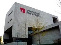 中国矿业师范大学2020年招生简章