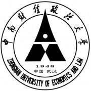 中南财经政法师范大学首义校区