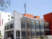 中国矿业师范大学徐海学院2020年招生简章