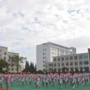重庆微电子工业幼师学校