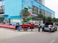重庆微电子工业幼师学校2020年招生录取分数线
