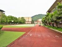 重庆微电子工业幼师学校招生办联系电话