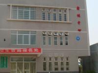 周至县幼师职业教育中心2021年招生计划