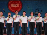 周至县幼师职业教育中心2021年招生录取分数线
