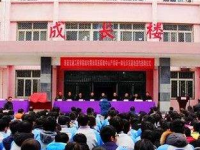周至县幼师职业教育中心2021年宿舍条件