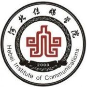 河北传媒师范学院警安校区