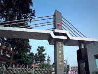 泸县建筑幼师职业中专学校2021年有哪些专业