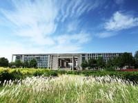 河北科技师范大学2021年招生简章