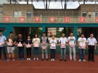 泸州江南幼师职业中专学校2021年学费、收费多少