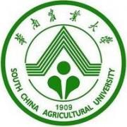 华南农业师范大学珠江学院