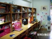 华南农业师范大学珠江学院宿舍条件
