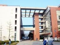 华南农业师范大学珠江学院招生办联系电话