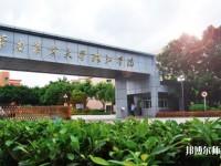 华南农业师范大学珠江学院是几本
