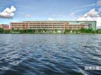吉林大学珠海师范学院招生办联系电话