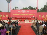泸州树风幼师职业高级中学校2021年有哪些专业