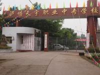 泸州天宇幼师中等职业技术学校2021年有哪些专业
