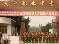 泸州天宇幼师中等职业技术学校2021年学费、收费多少