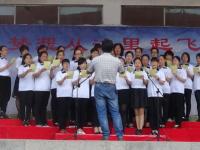 蠡县幼师职教中心2021年学费、收费多少