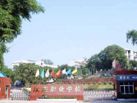 重庆江南幼师职业学校2020年招生录取分数线