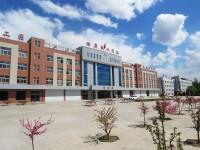 涿鹿县幼师职教中心2021年学费、收费多少