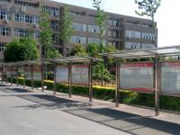 驻马店师范职业技术学院2021年招生简章
