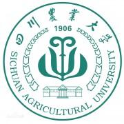 四川农业师范大学雅安校区