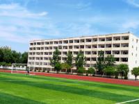 驻马店师范职业技术学院2021年排名