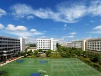 鄂州职业师范大学历年录取分数线