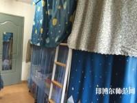 东华大学师范学院松江校区宿舍条件