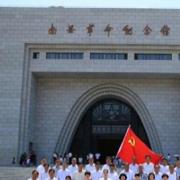 西峰陇东幼师职业中等专业学校