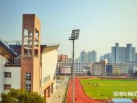 东华大学师范学院延安路校区网站网址