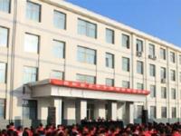 西峰陇东幼师职业中等专业学校2018年报名条件、招生对象