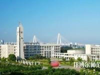 海南大学师范学院海甸校区网站网址