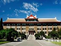 天津大学师范学院北洋园校区网站网址