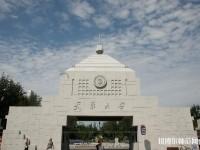 天津大学师范学院北洋园校区是几本