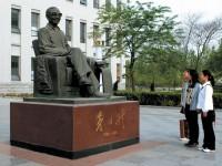 唐山学院师范学院2021年招生录取分数线
