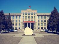 辽宁大学师范学院崇山校区2021年招生录取分数线