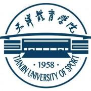 天津体育师范学院